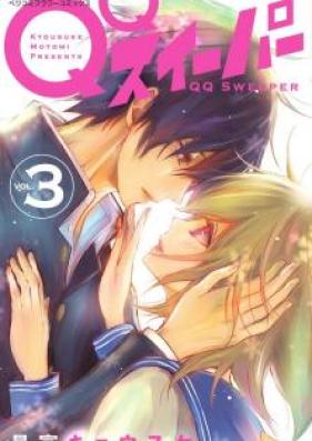 QQスイーパー 第01-03巻 [QQ Sweeper vol 01-03]