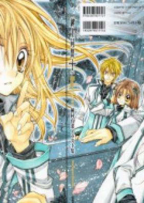 紳士同盟† 第01-11巻 [Shinshi Doumei † vol 01-11]