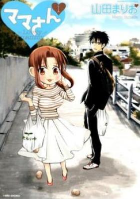 ママさん 第01巻 [Mama-san vol 01]