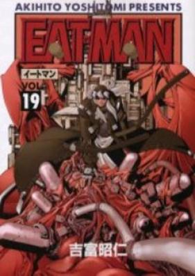 イートマン 第01-19巻 [Eat-man vol 01-19]