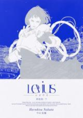 レビウス 第01巻 [Levius vol 01]
