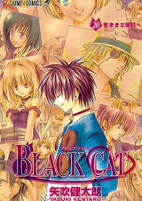 ブラックキャット 第01-20巻 [Black Cat vol 01-20]