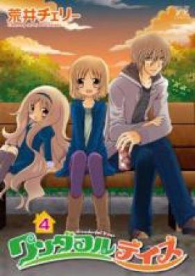 ワンダフルデイズ 第01-06巻 [Wonderful Days vol 01-06]