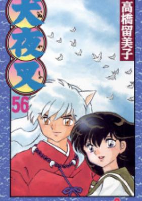 犬夜叉 第01-56巻 [Inuyasha Vol 01-56]