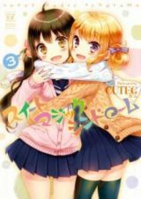 スイート マジック シンドローム 第01巻 [Sweet Magic Syndrome vol 01]