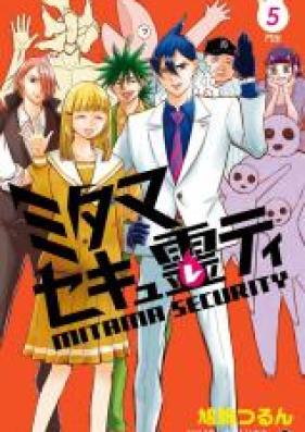 ミタマセキュ霊ティ 第01-05巻 [Mitama Sekyureti vol 01-05]