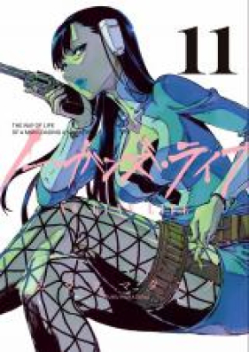 ノー・ガンズ・ライフ 第01-12巻 [No Guns Life vol 01-12]