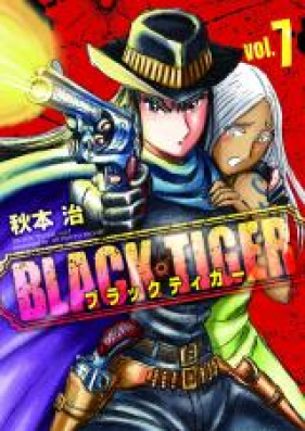 Black Tiger 第01-06巻