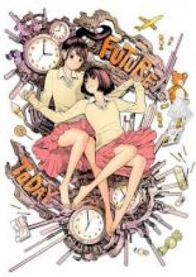 今日から未来 第01巻 [Kyo Kara Mirai vol 01]