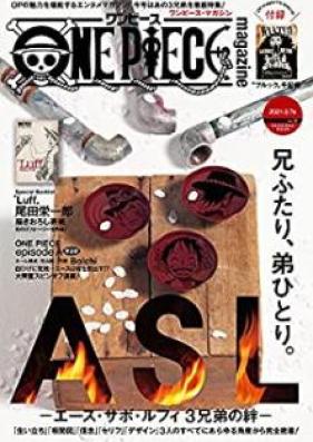 ONE PIECE magazine Vol.1-12